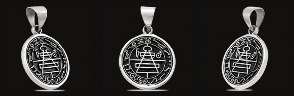 1219 Sterling Silver Secret Seal of Solomon Pendant