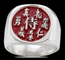 3586 Solid Sterling Silver Samurai Kanji 7 Virtues Bushido Ring
