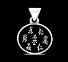 1240 Sterling Silver Samurai 7 Virtues Bushido Pendant