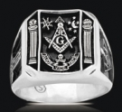 3488 Solid Sterling Silver (aude,vide,tace) Masonic Ring