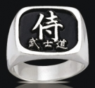 3524 Solid Sterling Silver Bushido Ring